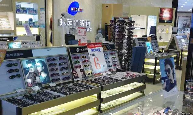 分宜青龙店