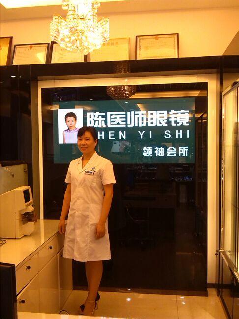 戈庆华:高级视光专家